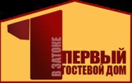 Форум Первый Гостевой Дом в Затоке